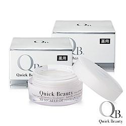 白金級QB零體味7天持久體香膏30gx2入