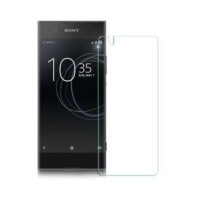 XM SONY Xperia XA1 厚膠服貼耐磨防指紋玻璃保護貼