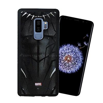 漫威授權 Samsung Galaxy S9+ 黑豹系列防滑手機殼(帝查拉)