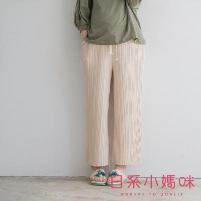 日系小媽咪孕婦裝-韓製孕婦褲-不修邊褲管腰抽繩百褶
