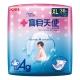 康乃馨-寶貝天使-紙尿褲XL號36片-包