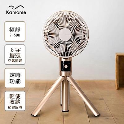 Kamomefan FKLS-201D 極靜音金屬循環電風扇