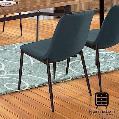 漢妮Hampton路易餐椅-46x56x83cm