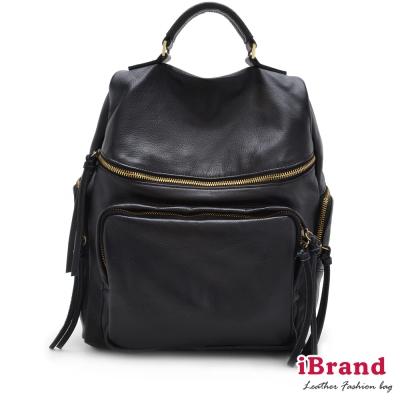 iBrand真皮-韓系時尚微笑真皮口袋後背包-個性