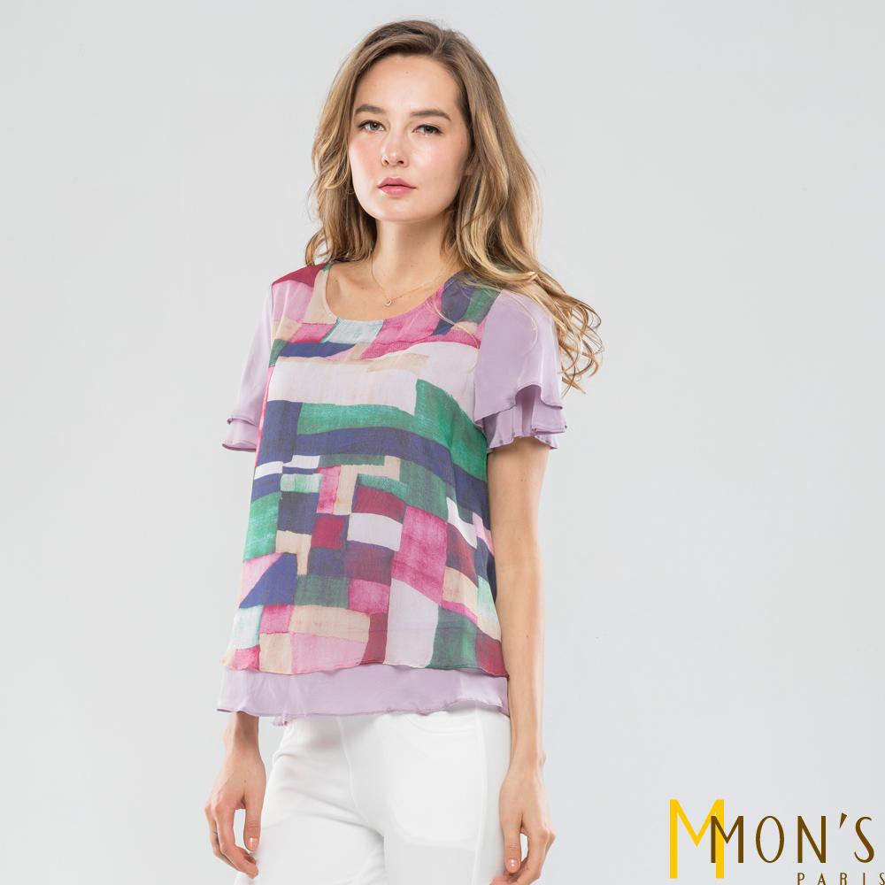 MONS 幾何層次袖蠶絲上衣
