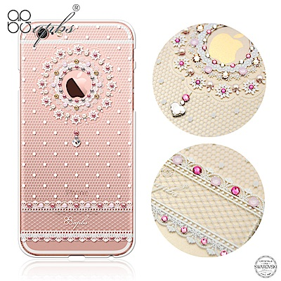apbs iPhone6s/6 4.7吋 施華洛世奇彩鑽手機殼--我願意