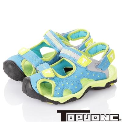 TOPUONE 舒適減壓吸震防滑運動涼鞋童鞋-水藍(大童)