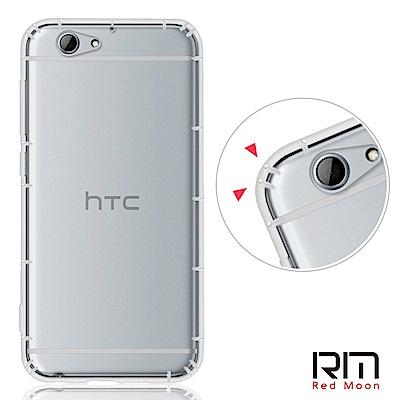RedMoon HTC One A9s 防摔透明TPU手機軟殼