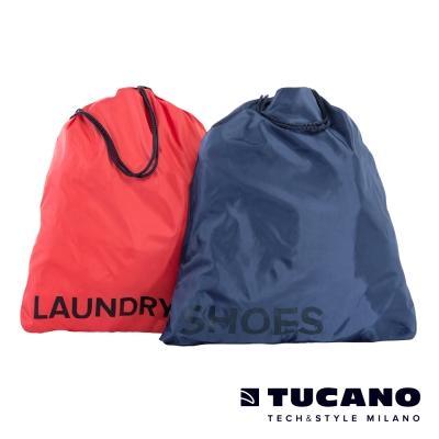 TUCANO旅行收納整理袋二件組Adatto(內含紅/藍各一)