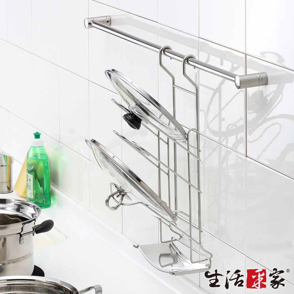 生活采家台灣製304不鏽鋼廚房掛式三層鍋蓋架附集水盤