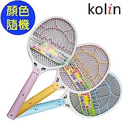歌林kolin三層式充電式電蚊拍(KEM-SH03)-國際電壓