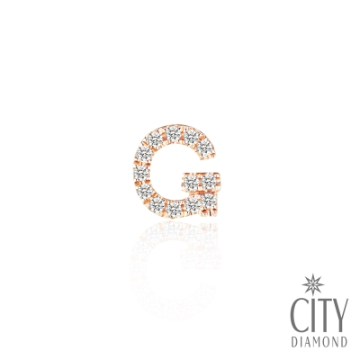 City Diamond引雅【G字母】14K玫瑰金鑽石耳環(單邊)