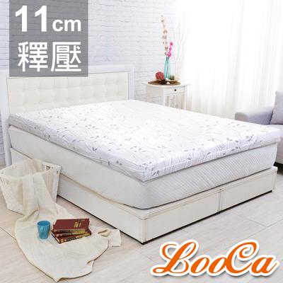LooCa 雅緻緹花11cm記憶床墊-加大6尺