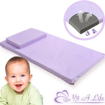 1-3-A-Life-防黴防蹣抗菌-嬰兒記憶床墊送