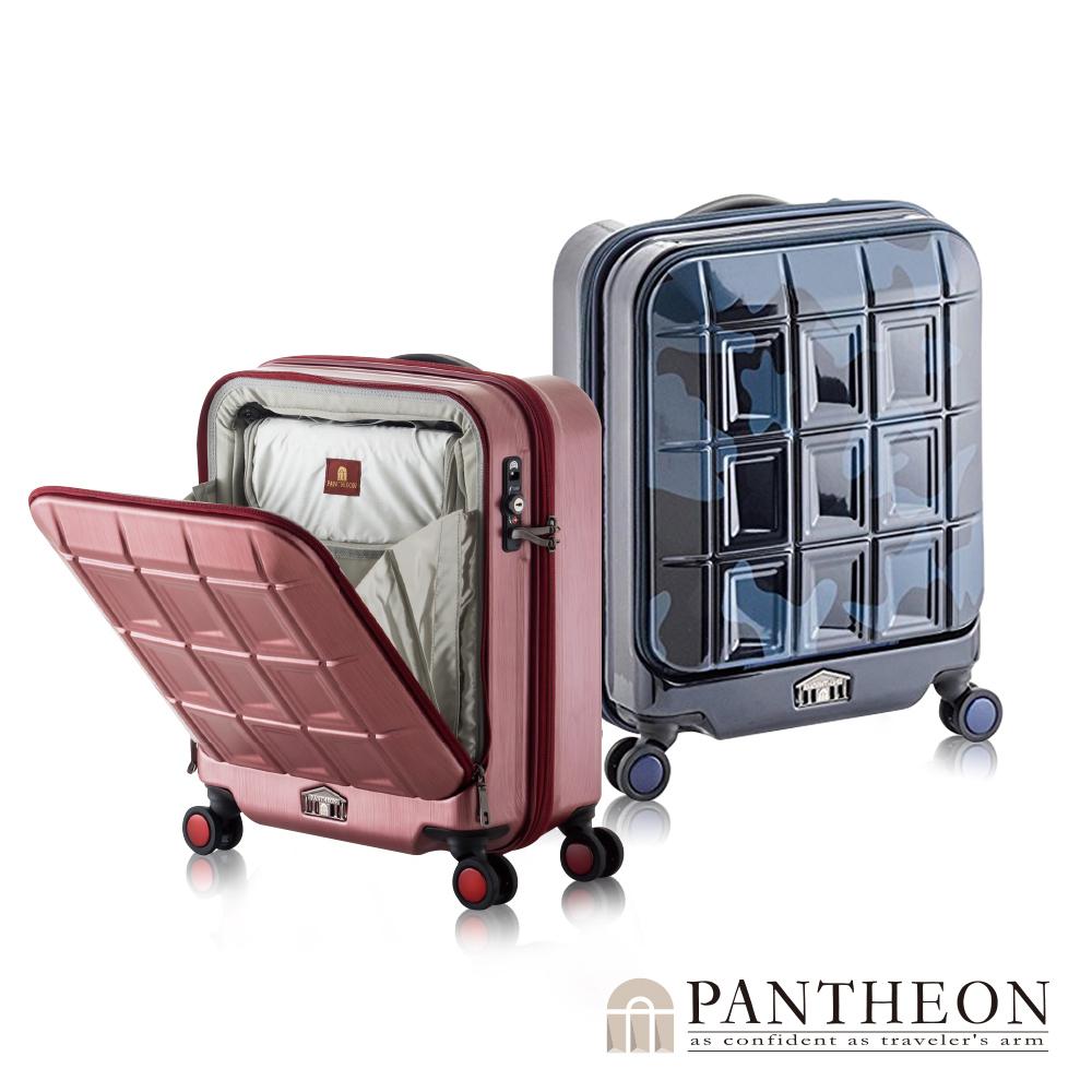 日本PANTHEON 19吋 亮面迷彩藍 商務人士推薦 立可拿前開登機箱/行李箱