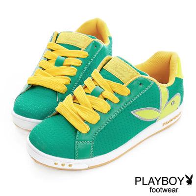 PLAYBOY-彩色舞曲-編織感壓紋休閒板鞋-綠