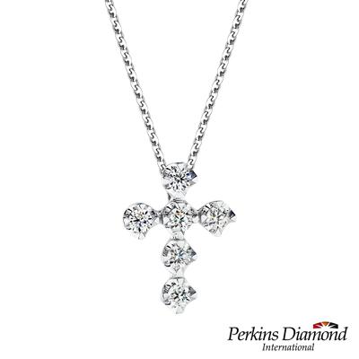 PERKINS 伯金仕 - 十字架系列 0.28克拉鑽石項鍊
