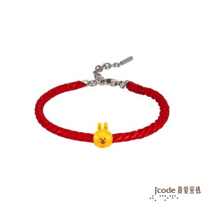 J'code真愛密碼 LINE兔兔好幸福黃金編織手鍊-立體硬金款