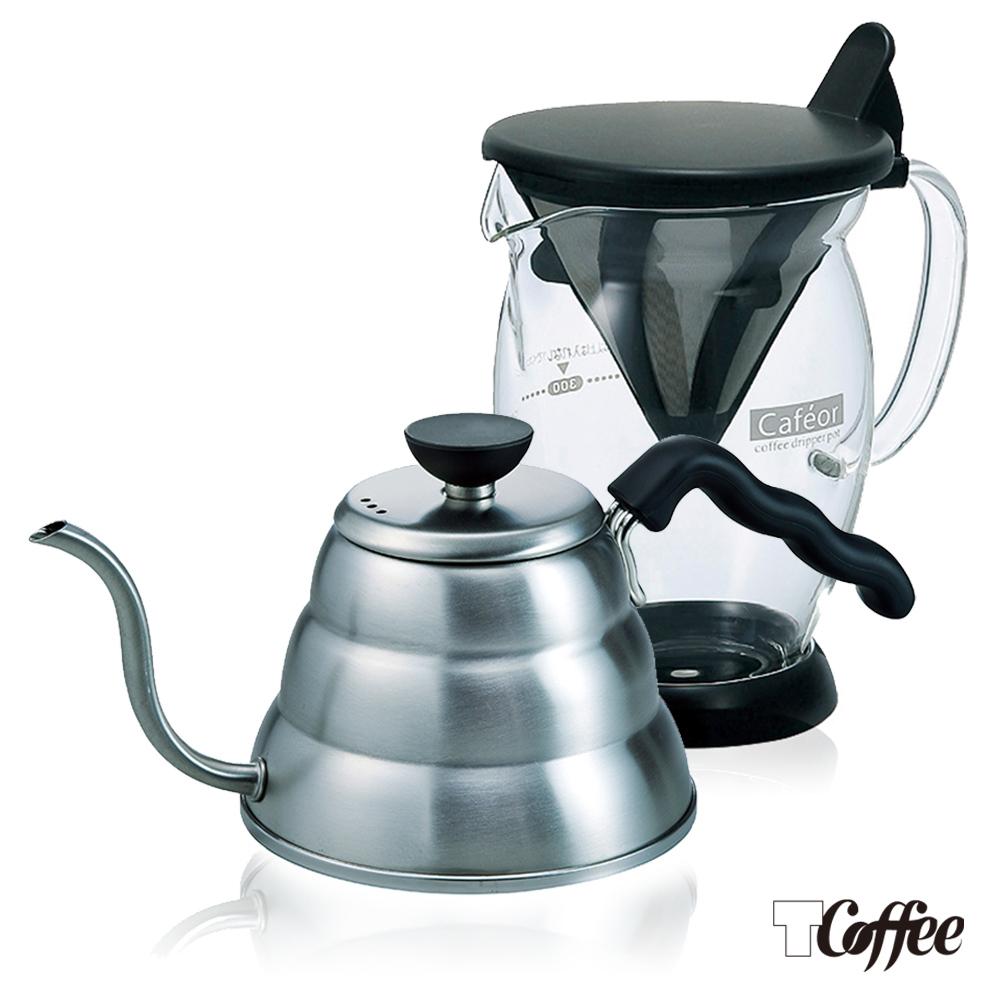 TCoffee HARIO免濾紙手作咖啡2件組(咖啡分享杯、細口壺1000ml)