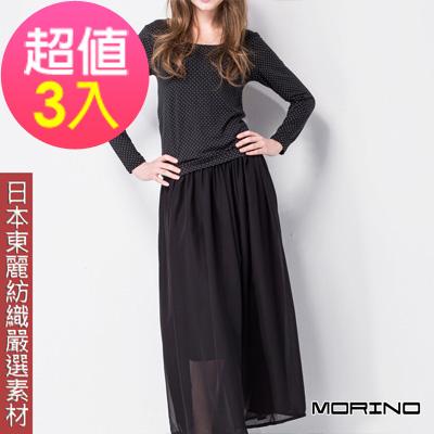 (超值3件組) 女款日本嚴選素材U領發熱衣 圓點黑