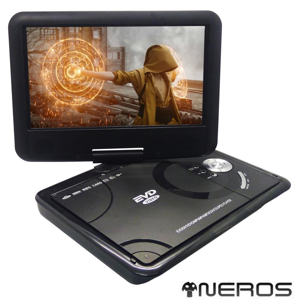 NEROS【銀河之星】7吋 移動式RMVB-DVD