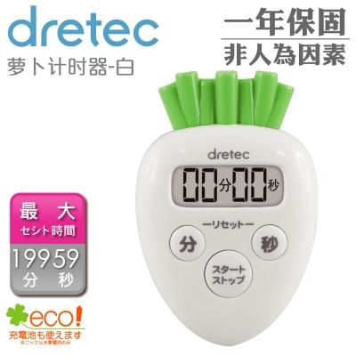 【dretec】「白蘿蔔」可愛造型長時間計時器