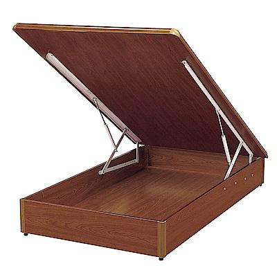 H&D 柚木單人氣壓式床底 (寬 112 X深 193 . 5 X高 28 . 2 cm)