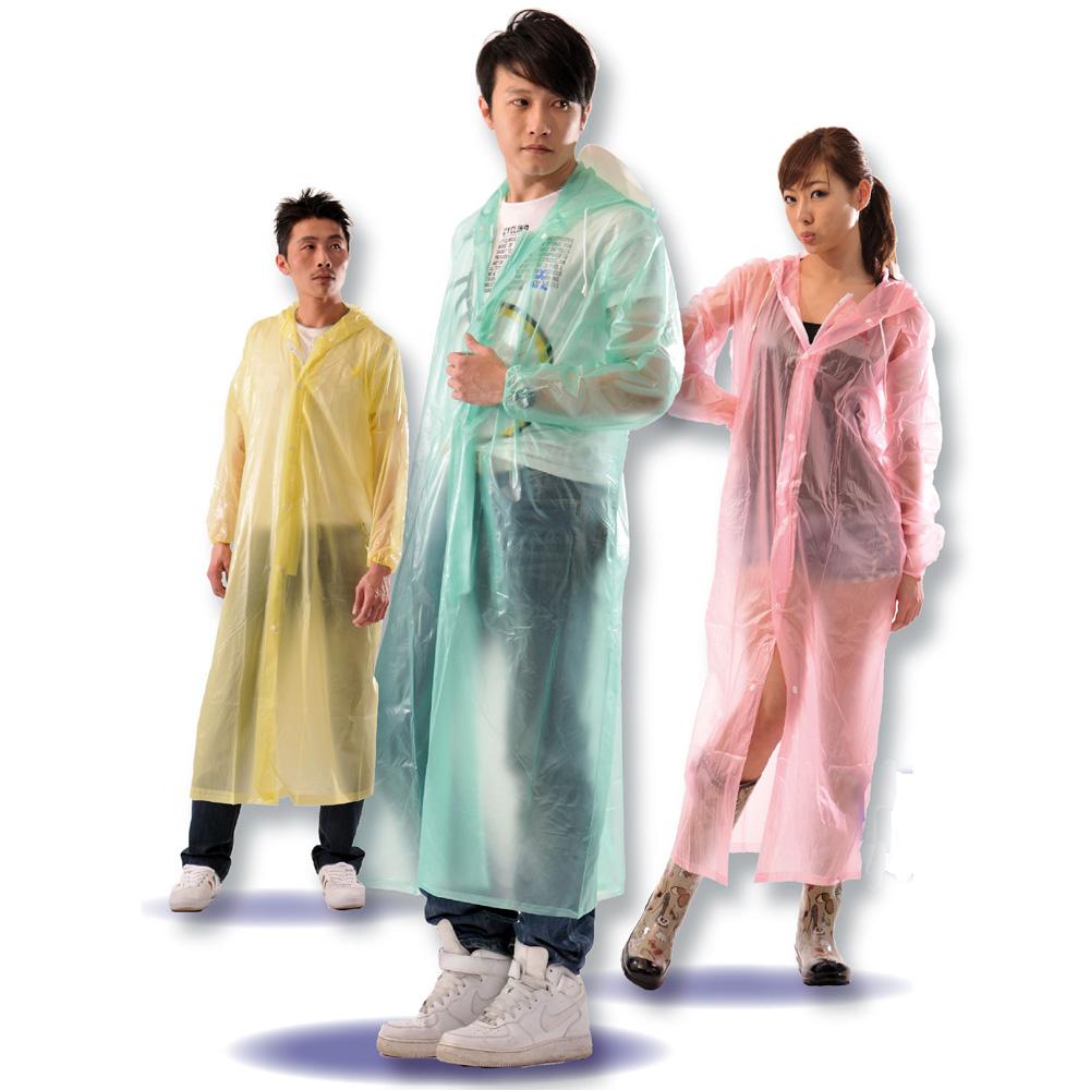 三和牌繽紛凍感PVC前開式雨衣