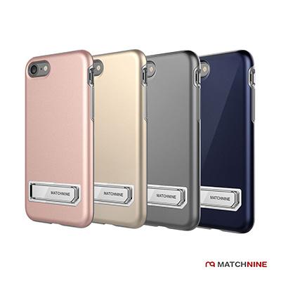 Matchnine iPhone 7  隨身架全包覆手機保護殼
