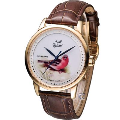 Ogival 愛其華 微砌彩繪機械腕錶-鳥x玫瑰金框/40mm