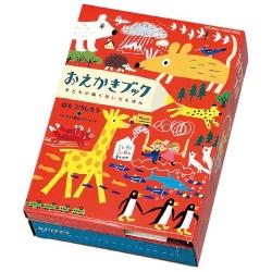 KOKUYO 自由塗鴉組合(繪本+色鉛筆)