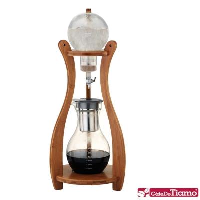 Tiamo #22 竹冰滴咖啡組 10人份 1200ml(HG6333)