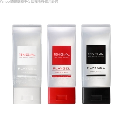 日本TENGA PLAY GEL 潤滑液 160ml