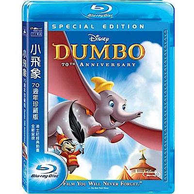 小飛象 Dumbo  藍光 BD