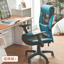 簡約防發水高背扶手可移電腦椅