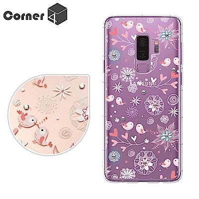 Corner4 Samsung Galaxy S9+ 奧地利彩鑽防摔手機殼-知更...