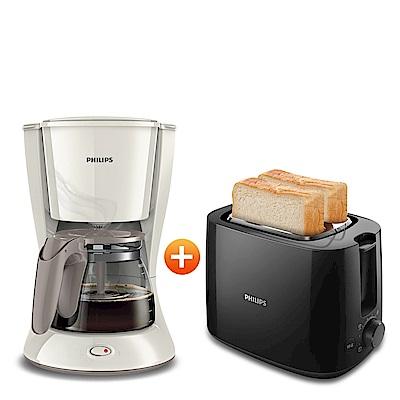 飛利浦 PHILIPS Daily滴漏式咖啡+厚片烤麵包機-HD7447+HD2582黑
