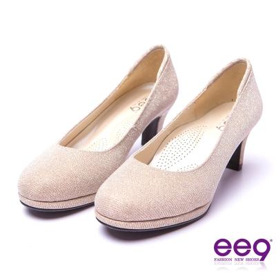 【ee9】芯滿益足-都會優雅通勤私藏經典百搭素面防水台跟鞋*粉杏色