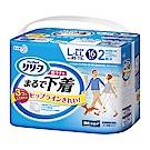 樂立舒 褲型成人紙尿褲 超薄無痕型 L-LL(16片/包)