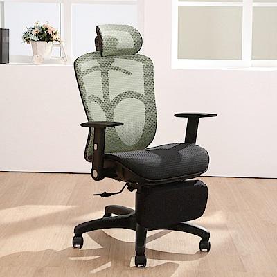 LOGIS邏爵-力士多彩工學坐臥兩用全網椅 / 辦公椅 / 電腦椅