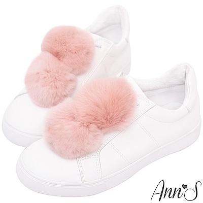 Ann'S漸層可愛毛毛球多WAY真皮小白鞋-粉(版型偏小)
