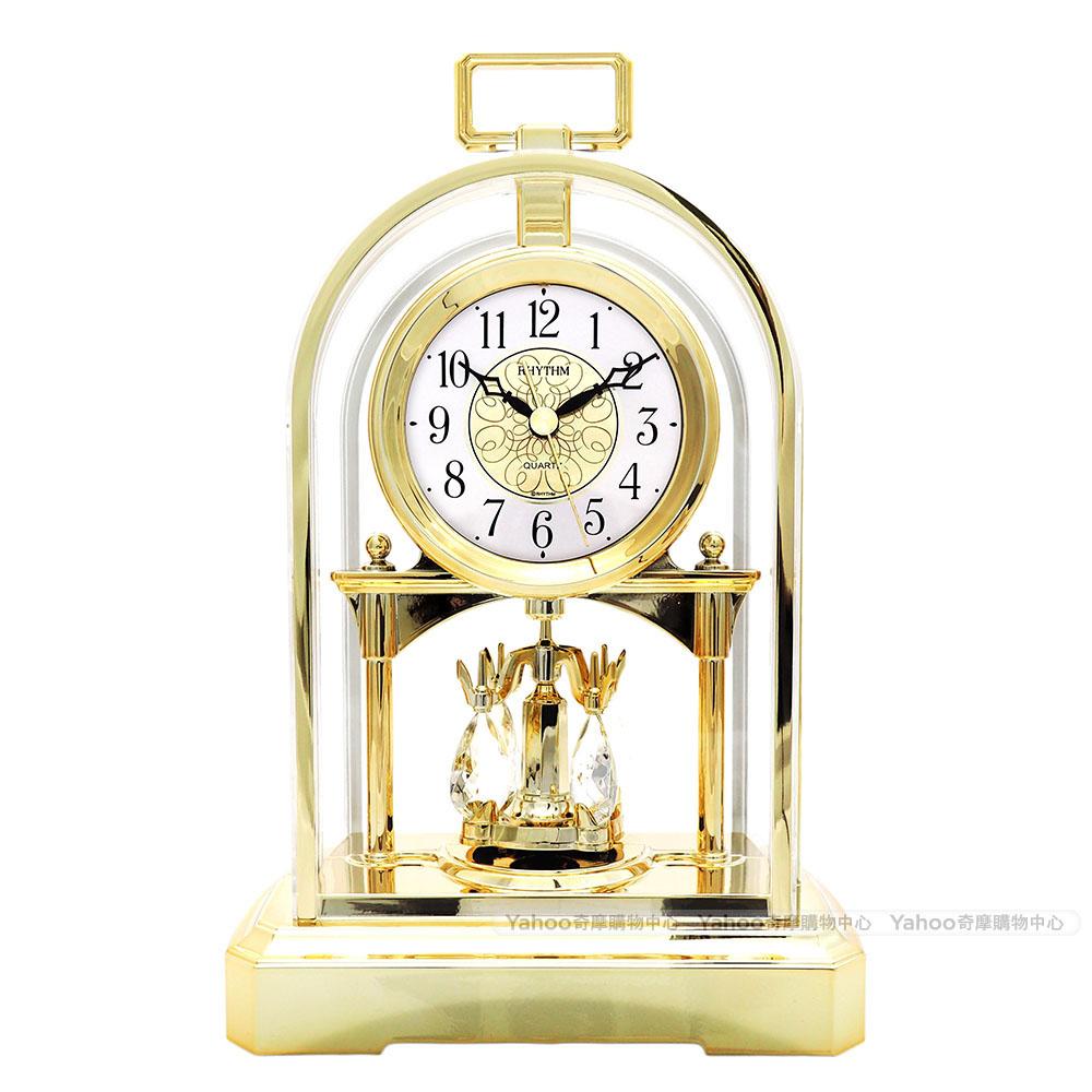 RHYTHM日本麗聲 構築奢華宮廷裝飾座鐘(奢華金)/28cm