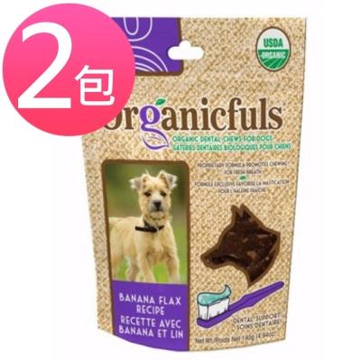 露西奶奶的果園organicfuls《有機潔牙骨(香蕉亞麻籽)》 140 g (兩包組)