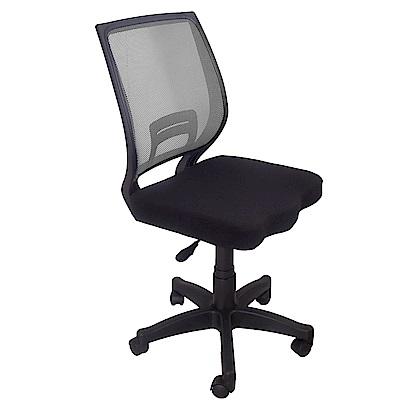 凱堡 凱恩無扶手透氣電腦椅辦公椅