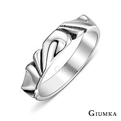 GIUMKA 925純銀情侶戒指尾戒 相遇愛情銀戒-共2款