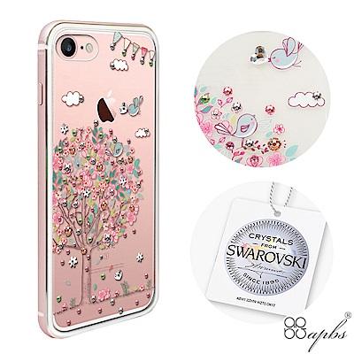 apbs iPhone8/7 4.7吋施華彩鑽鋁合金屬框手機殼-玫瑰金相愛