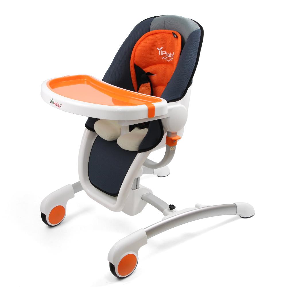 Yip baby 時尚豪華餐椅-橘