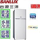 SANLUX台灣三洋 310L 4級定頻2門電冰箱 SR-A310B