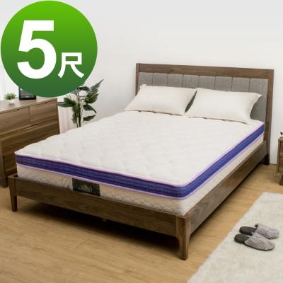 Boden-涼感纖維記憶釋壓棉獨立筒床墊(軟硬適中)-5尺標準雙人