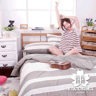 日本濱川佐櫻-精彩.灰 單人三件式彩拼設計被套床包組